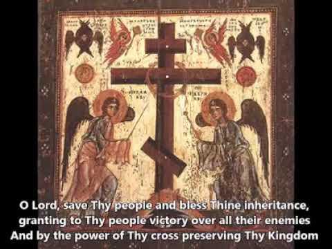 O Lord save thy people