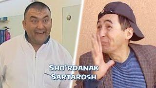 Sho'rdanak - Sartarosh | Шурданак - Сартарош (hajviy ko'rsatuv)