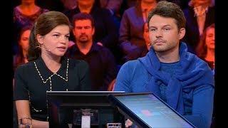 «Кто хочет стать миллионером» с участием Евгения Пронина и Аглаи Кузнецовой