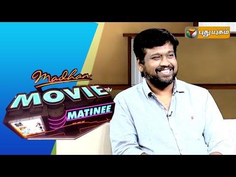 Director Rajesh in Madhan Movie Matinee | 16/08/2015 | Puthuyugam TV