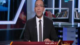 على هوى  مصر - هزة أرضية بمدن خليج العقبة وشرم الشيخ ودهب في مصر