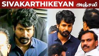 FULL HD: Sivakarthikeyan pays his last respect to Karunanidhi at Rajaji Hall