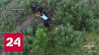 БТР, беспилотник и граната: под Волгоградом задержали опасную банду - Россия 24