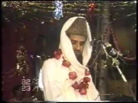 Milad ul Nabi (SAW) 1989 (Al-Hazrat Peer Tahir Badshah G) Peer of Chura Shareef
