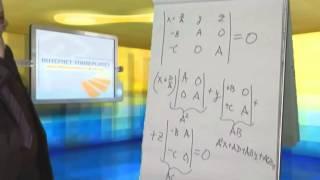 Лекция 18: Виды уравнения плоскости