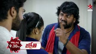 Rocky vs Ratnam 👊🏽 #Jyothi Today at 9:30 PM