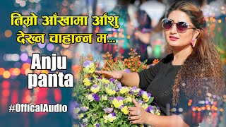 Video Anju Panta | Timro Aankha Ma Anshu | 2018 | Offical Audio | Mp3 | download MP3, 3GP, MP4, WEBM, AVI, FLV Maret 2018