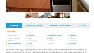 видео Отзыв про Сайт аренды жилья в Крыму allbnb.ru: