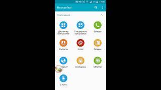 Удалить приложение на samsung Galaxy s5 (самым простым способом)