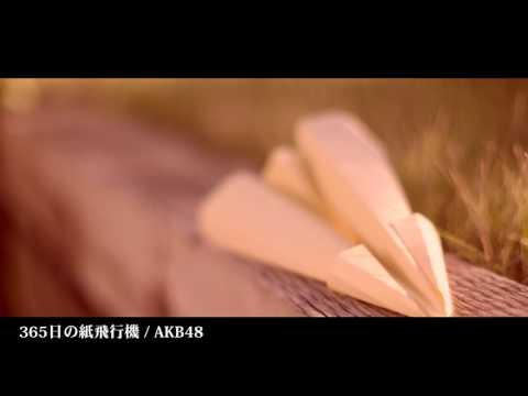 365日の紙飛行機 / AKB48(Jazz-Pop piano)