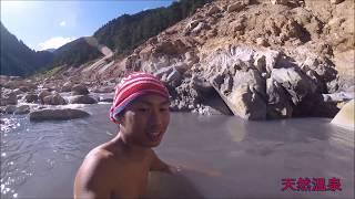 信州百魂 vol.16 湯俣噴湯丘と天然温泉