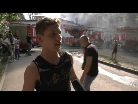 Как горел Воронеж ...