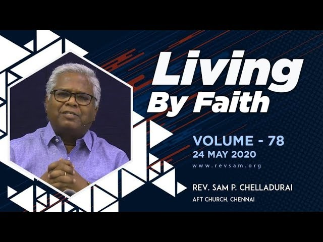 AFT Church I The Pinnacle of Faith #14: The Already and...(Part-2) I Rev. Sam P. Chelladurai