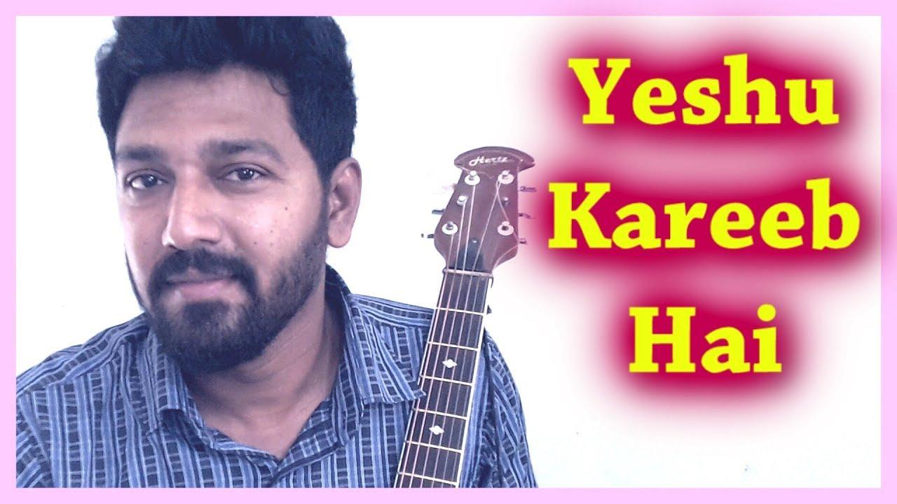Bahon Me Lene Yeshu Kareeb Hai Guitar Chords Hindi Christian