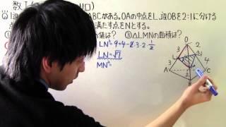 【高校数学】  数Ⅰ-99  正四面体の切り口