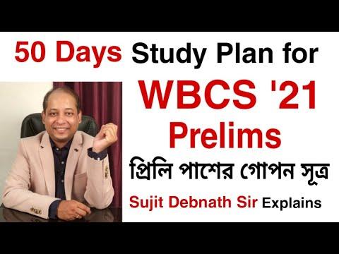 50 Days Study