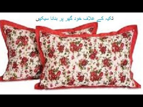 How To Make Pillow Cover At Home Easy Sewing Tutorial In Urdu Custom How To Stitch Pillow Cover In Hindi