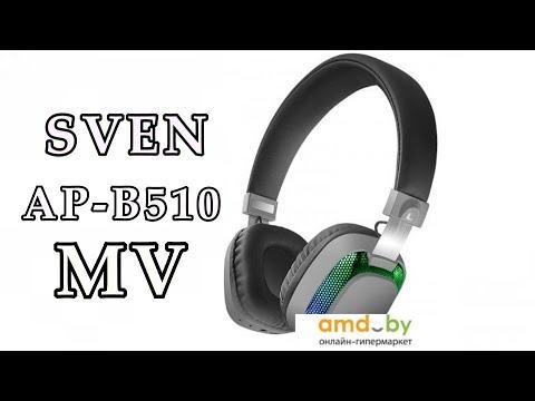 Обзор наушников от SVEN AP-B510MV\Светодиодная подсветка\AMD.by