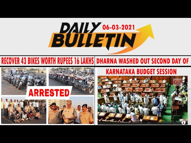 GLB | DAILY BULLETIN 06 MAR, 2021 GULBARGA