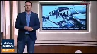 شاهد.. بكاء محمد العقبي على الهواء
