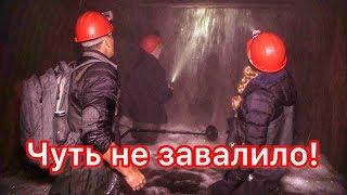 Подземная Москва 5часов в поисках клада! Мы Диггеры-сталкеры)