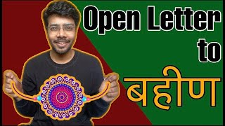 Open Letter to Sister | Rakshabandhan Special