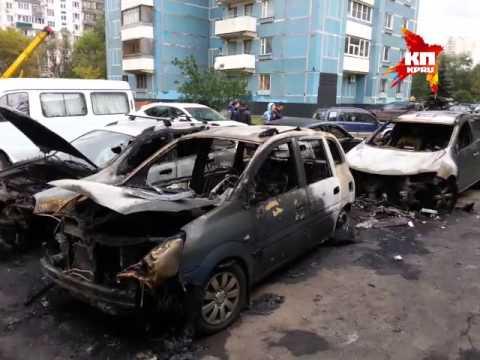 На севере Москвы сожгли четыре автомобиля