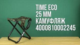Розпакування Time Eco 25 мм Камуфляж 4000810002245_camouflage