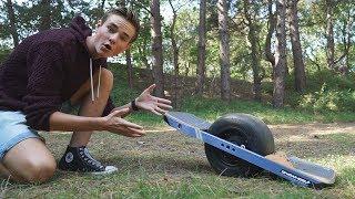 het BESTE hoverboard voor OFF-ROAD