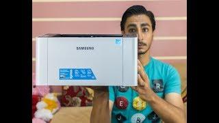 فتح علبه افضل وارخص طابعه ليزر من سامسونج Unboxing Samsung SL-M2020W Printer