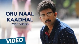 Kootathil Oruthan Songs | Or Naal Kaadhal Song | Ashok Selvan, Priya Anand | Nivas K Prasanna