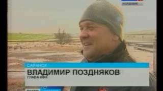 Деликатес французской кухни для российского стола хотят делать в Мордовии! Аграрии намерены поставля