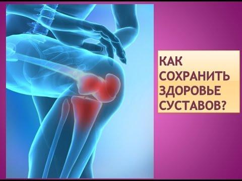 Причины сильной боли в коленном суставе » Ваш доктор Айболит