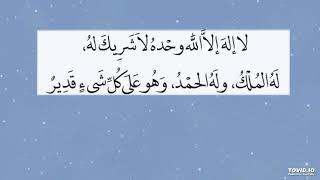 لا اله الا الله وحده لا شريك له له الملك وله الحمد وهو على كل شي قدير مكررة ١٠٠ مرة
