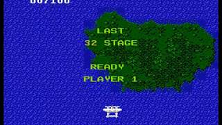 1942 - 8 bit game