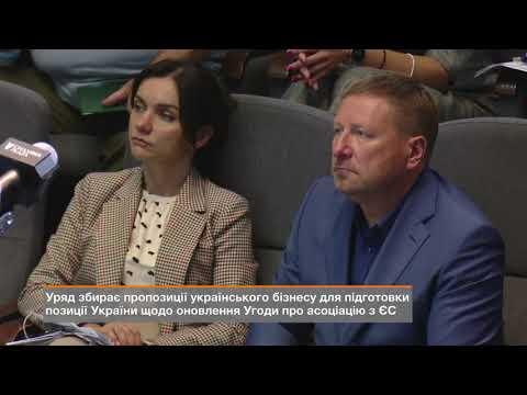 ChernihivTPP: Ольга Стефанишина про результати зустрічі з представниками ТПП України