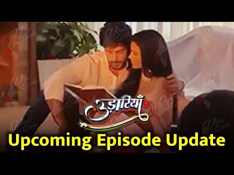 Udaariyan | Fateh- Tejo का जबरदस्त रोमांस, Jasmine को लगेगी मिर्ची |