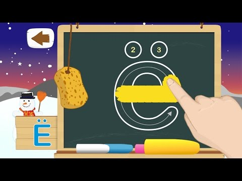 Mëso Të Shkruash Shkronjat E Alfabetit Shqip Për Fëmijë