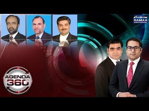 Agenda 360 | SAMAA TV | 17 March 2018