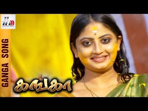 Ganga Song | Mounica Song | Ganga Tamil Serial | Srikanth Deva | Home Movie Makers