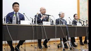 池江璃花子選手について会見する三木コーチ、上野副会長ら
