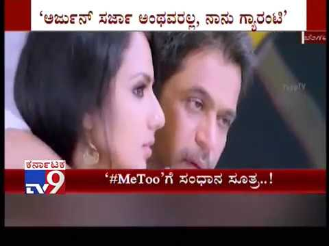 KFCC Try to Solve the Issue of #Meetoo | Sruthi Hariharan Made Allegation Against Arjun Sarja