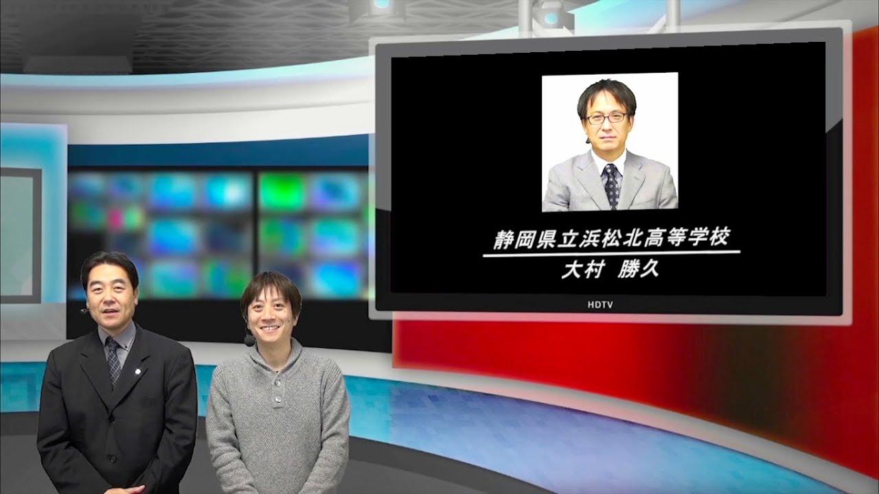 Vol.32】大村 勝久 先生(静岡県...