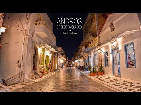 Άνδρος Greece Cyclades