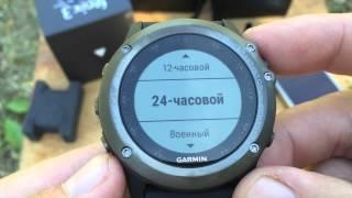 Gramin Fenix 3 первоначальная настройка часов