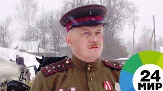 «У каждого своя война»: на «МИРе» – фильм о судьбе фронтовиков