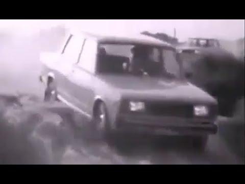 ВАЗ 2105  (1979г)