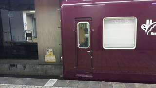 闇夜に吸い込まれるように発車していく3300系阪急電車