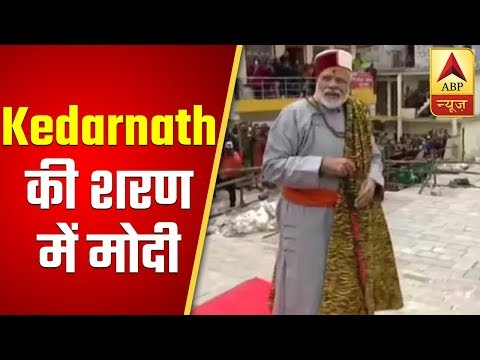 PM Modi Reaches Holy Cave Near Kedarnath Shrine To Meditate | ABP News