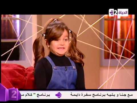 برنامج الليلة مع جنا --هالة فاخر - El-leila Ma3a Jana